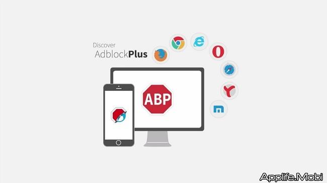 Adblock Browser cho Android và iOS