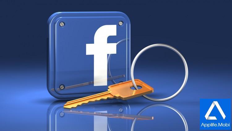 5 Cách giúp tăng cường bảo mật Facebook của bạn