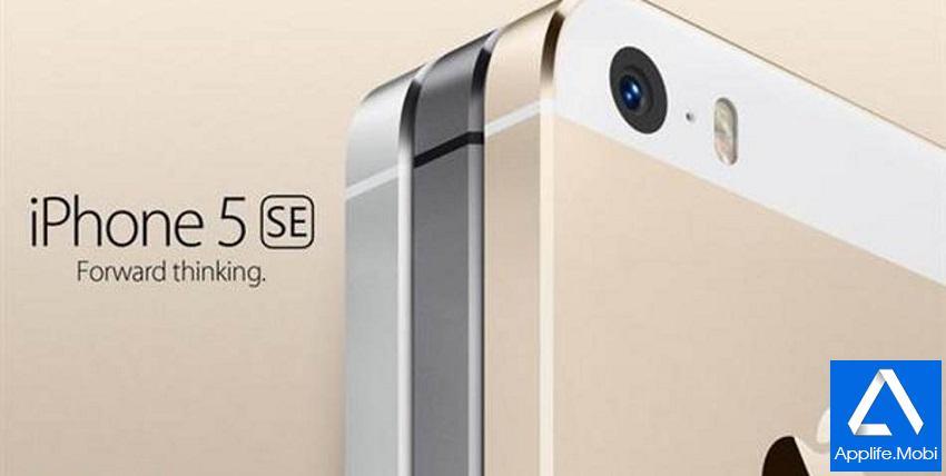 So sánh iPhone SE với iPhone 5s và 6s