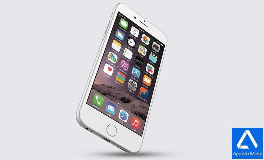 Tạo Folder ẩn trên iPhone