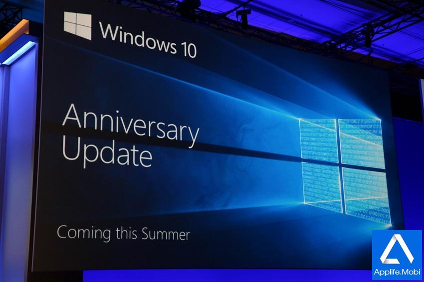 windows-10-anniversary-update-da-san-sang